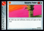 Security Tower(MH *)